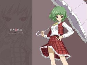 Rating: Safe Score: 6 Tags: green_hair kazami_yuuka kimitoshiin red_eyes short_hair skirt touhou umbrella zoom_layer User: 秀悟