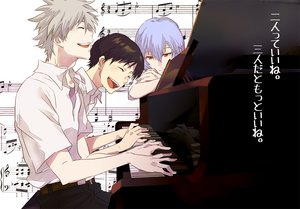 Rating: Safe Score: 31 Tags: anbe ayanami_rei ikari_shinji instrument nagisa_kaworu neon_genesis_evangelion piano User: FormX