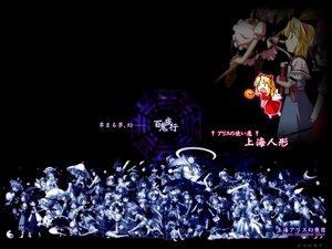 Rating: Safe Score: 11 Tags: alice_margatroid animal_ears asakura_rikako bakebake bunny_ears bunnygirl catgirl chen cirno daiyousei demon doll ellen elly fairy flandre_scarlet foxgirl fujiwara_no_mokou gengetsu genjii group hakurei_reimu hong_meiling hoshizako houraisan_kaguya inaba_tewi izayoi_sakuya japanese_clothes kamishirasawa_keine kana_anaberal kazami_yuuka kirisame_marisa kitashirakawa_chiyuri koakuma kotohime kurumi_(touhou) letty_whiterock lily_white luize lunasa_prismriver lyrica_prismriver mai_(touhou) male maribel_han meira merlin_prismriver miko mima mimi-chan morichika_rinnosuke mugetsu_(touhou) myon mystia_lorelei okazaki_yumemi orange_(touhou) patchouli_knowledge reisen_udongein_inaba remilia_scarlet rika_(touhou) rumia ruukoto saigyouji_yuyuko sara shanghai_doll shinki sokrates_(touhou) tokiko toto_nemigi touhou usami_renko vampire witch wriggle_nightbug yagokoro_eirin yakumo_ran yakumo_yukari yuki_(touhou) yumeko User: Oyashiro-sama