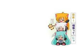 Rating: Safe Score: 32 Tags: akita_neru animal_ears catgirl chibi hatsune_miku suzunonaruki tail vocaloid white yowane_haku User: SciFi