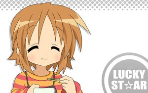 Rating: Safe Score: 4 Tags: hiiragi_matsuri lucky_star User: Oyashiro-sama