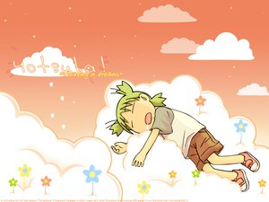 Rating: Questionable Score: 17 Tags: koiwai_yotsuba signed yotsubato User: jorge