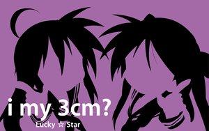 Rating: Safe Score: 28 Tags: hiiragi_kagami ipod izumi_konata lucky_star parody purple silhouette User: Oyashiro-sama
