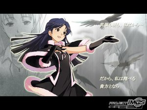 Rating: Safe Score: 12 Tags: idolmaster kisaragi_chihaya User: Zero