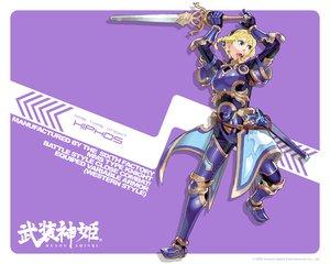 武装神姫の壁紙 1280×1024px 556KB