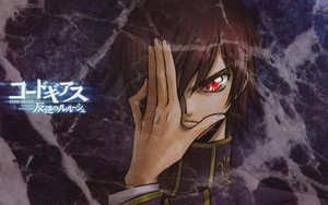 Rating: Safe Score: 23 Tags: all_male code_geass lelouch_lamperouge male User: 秀悟