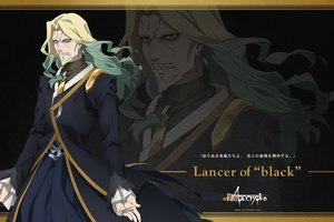 Rating: Safe Score: 3 Tags: all_male black fate/apocrypha fate_(series) jpeg_artifacts logo long_hair male tagme_(artist) vlad_the_impaler yellow_eyes zoom_layer User: RyuZU