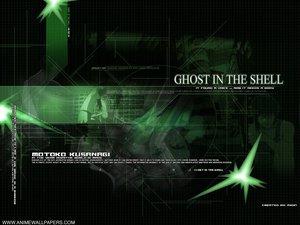 Rating: Safe Score: 5 Tags: ghost_in_the_shell kusanagi_motoko User: Oyashiro-sama