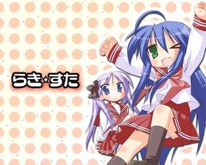 Rating: Safe Score: 8 Tags: hiiragi_kagami izumi_konata lucky_star school_uniform User: Oyashiro-sama