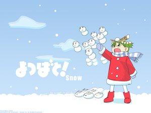 Rating: Safe Score: 19 Tags: koiwai_yotsuba snow yotsubato! User: Kulag