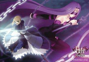 Rating: Safe Score: 30 Tags: armor artoria_pendragon_(all) chain fate_(series) fate/stay_night long_hair purple_hair rider saber sword weapon User: Oyashiro-sama