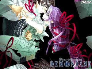 Rating: Safe Score: 4 Tags: al_azif daijuji_kurou demonbane deus_machina_demonbane nitroplus User: MarySan