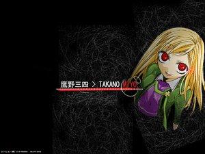 Rating: Safe Score: 10 Tags: higurashi_no_naku_koro_ni takano_miyo User: Oyashiro-sama