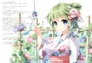 Rating: Safe Score: 12 Tags: animal blue_eyes blush flowers green_hair japanese_clothes kochiya_sanae long_hair miyase_mahiro ponytail scan snake touhou yukata User: otaku_emmy