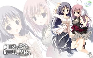 Rating: Safe Score: 59 Tags: 2girls ayugase_tsukiko dress himawari_no_kyoukai_to_nagai_natsuyasumi inugami_kira long_hair natsusaki_yomi zoom_layer User: Wiresetc