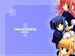 Rating: Safe Score: 2 Tags: aquaplus ilfa kouno_harumi leaf mitsumi_misato silfa to_heart to_heart_2 User: Oyashiro-sama