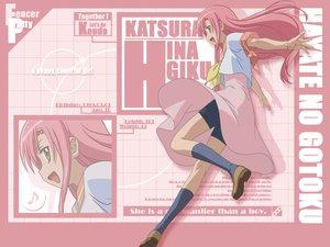 Rating: Safe Score: 9 Tags: hayate_no_gotoku katsura_hinagiku User: Oyashiro-sama