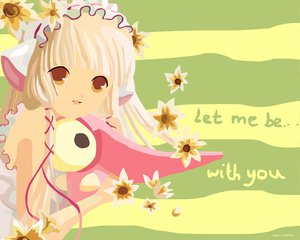 Rating: Safe Score: 0 Tags: atashi chii chobits clamp User: Oyashiro-sama