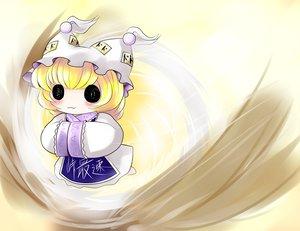 Rating: Safe Score: 26 Tags: animal_ears cat_smile chibi foxgirl hat touhou yakumo_ran yume_shokunin User: PAIIS