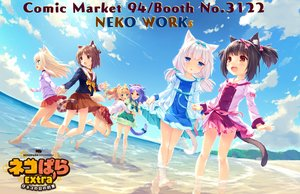 Rating: Safe Score: 45 Tags: animal_ears aqua_eyes azuki_(sayori) barefoot beach blonde_hair blue_eyes brown_eyes brown_hair catgirl cat_smile chocola_(sayori) cinnamon_(sayori) clouds coconut_(sayori) dress flat_chest group logo loli long_hair maple_(sayori) nekopara neko_works orange_hair purple_hair sayori seifuku short_hair skirt sky tail twintails vanilla_(sayori) water white_hair User: otaku_emmy