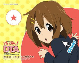 Rating: Safe Score: 28 Tags: hirasawa_yui jpeg_artifacts k-on! signed watermark User: w7382001
