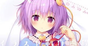 Rating: Safe Score: 63 Tags: blush close headband kino_(kino_konomi) komeiji_satori purple_eyes purple_hair short_hair touhou waifu2x watermark User: otaku_emmy