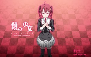 Rating: Safe Score: 45 Tags: kasane_teto red_eyes red_hair skirt twintails utau yumeno_mikan User: TomomiSuzune