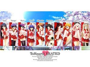 Rating: Safe Score: 33 Tags: amaduyu_tatsuki aquaplus himeyuri_ruri himeyuri_sango kawata_hisashi komaki_manaka kousaka_tamaki kusakabe_yuki kusugawa_sasara leaf lucy_maria_misora mitsumi_misato nakamura_takeshi sasamori_karin to_heart to_heart_2 tonami_yuma yuzuhara_konomi User: 秀悟