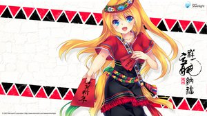 Rating: Safe Score: 68 Tags: aizawa_hikaru blonde_hair blue_eyes microsoft shinia User: Wiresetc