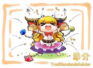Rating: Safe Score: 3 Tags: barefoot blonde_hair bow chain fang food horns ibuki_suika kashuu_(b-q) long_hair skirt touhou wristwear User: otaku_emmy