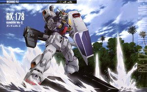 Rating: Safe Score: 30 Tags: mecha mk-ii mobile_suit_gundam scan User: gundamgpx