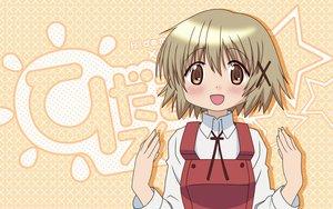 Rating: Safe Score: 6 Tags: hidamari_sketch vector yuno User: rargy
