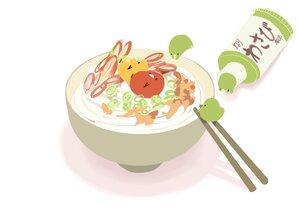 Rating: Safe Score: 10 Tags: animal bird chai_(artist) food nobody original signed white User: otaku_emmy