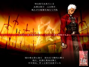 Rating: Safe Score: 11 Tags: all_male archer dark_skin fate_(series) fate/stay_night male sword weapon white_hair User: Oyashiro-sama
