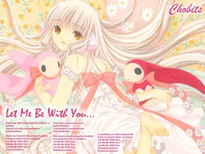 Rating: Safe Score: 9 Tags: atashi chii chobits clamp User: Oyashiro-sama