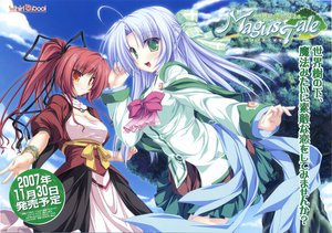 Rating: Safe Score: 20 Tags: alicia_infans magus_tale scan seera_finis_victoria tenmaso User: 秀悟