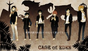 Rating: Safe Score: 0 Tags: all_male eden_no_ori male tagme_(character) User: Freenight