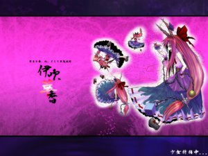 Rating: Safe Score: 5 Tags: dress horns ibuki_suika long_hair orange_hair purple_hair ribbons touhou User: Oyashiro-sama