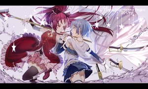 Rating: Safe Score: 36 Tags: 2girls aliasing aqua_eyes aqua_hair blush dress elbow_gloves gloves long_hair mahou_shoujo_madoka_magica majiang miki_sayaka pink_hair red_eyes sakura_kyouko short_hair spear stars sword thighhighs water weapon User: RyuZU