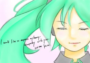 Rating: Safe Score: 2 Tags: close green_hair hatsune_miku miw vocaloid User: SciFi