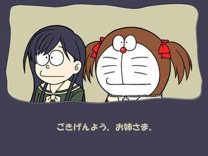 Rating: Safe Score: 25 Tags: doraemon fukuzawa_yumi maria-sama_ga_miteru ogasawara_sachiko parody User: Oyashiro-sama