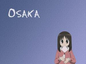 Rating: Safe Score: 35 Tags: animated azumanga_daioh kasuga_ayumu User: Oyashiro-sama