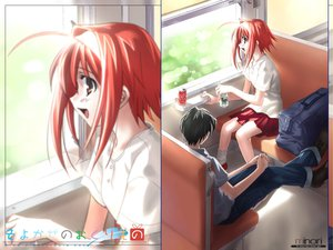 Rating: Safe Score: 3 Tags: brown_eyes okano_hinata red_hair wind:_a_breath_of_heart User: Oyashiro-sama