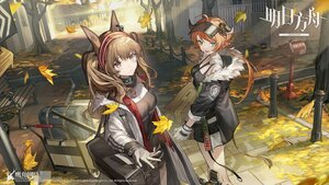 Rating: Safe Score: 50 Tags: 2girls angelina_(arknights) animal_ears arknights autumn brown_eyes brown_hair croissant_(arknights) gloves green_eyes horns kang_yiqian leaves logo long_hair orange_hair ponytail tail third-party_edit twintails User: Nepcoheart