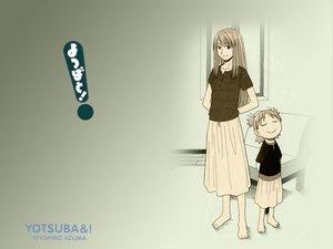 Rating: Safe Score: 14 Tags: ayase_asagi azuma_kiyohiko koiwai_yotsuba yotsubato! User: Oyashiro-sama