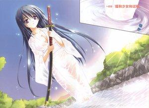 Rating: Questionable Score: 66 Tags: himari japanese_clothes katana kimono omamori_himari sword water weapon wet User: Karthago