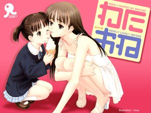 Rating: Safe Score: 15 Tags: taka_tony wataone wataoni watashi_no_oniichan User: Oyashiro-sama