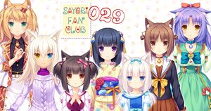 Rating: Safe Score: 78 Tags: animal_ears azuki_(sayori) bell bicolored_eyes black_hair blonde_hair blue_eyes blue_hair blush bow breasts brown_eyes brown_hair catgirl cat_smile chocola_(sayori) cinnamon_(sayori) cleavage coconut_(sayori) collar green_eyes group headband japanese_clothes kimono loli lolita_fashion long_hair maple_(sayori) minazuki_shigure nekopara orange_eyes orange_hair purple_eyes sayori seifuku short_hair tie twintails vanilla_(sayori) waifu2x watermark white_hair yellow_eyes User: otaku_emmy