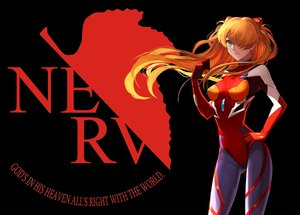 Rating: Safe Score: 32 Tags: aqua_eyes black bodysuit douyougen logo long_hair neon_genesis_evangelion orange_hair soryu_asuka_langley User: RyuZU