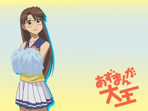 Rating: Safe Score: 13 Tags: azumanga_daioh cheerleader long_hair mizuhara_koyomi User: Eruku